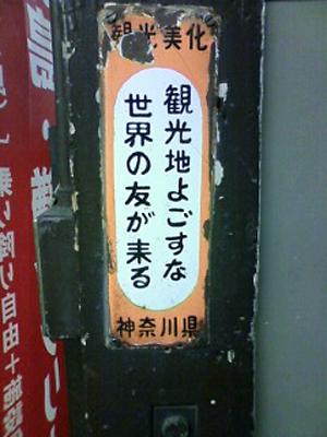 20150919_03.jpg