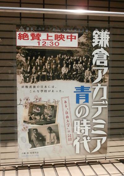 20170520_poster.jpg