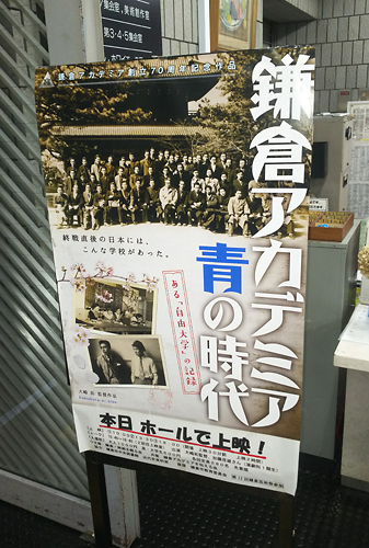 20171111_02.jpg
