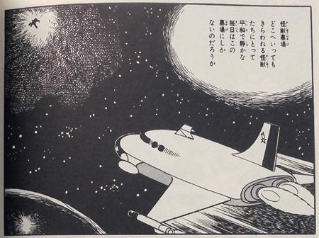 20171123_26.jpg