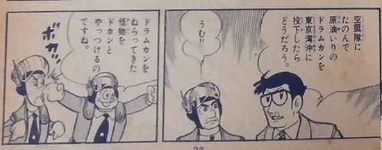 U_gc23.jpg