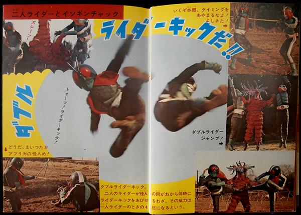 rider45_gaho10.jpg
