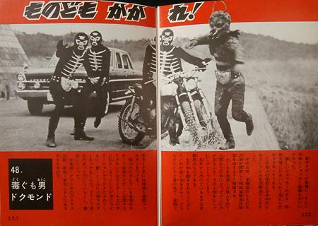 rider45_gaho23.jpg