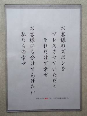 20150919_02.jpg