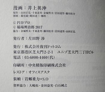 U_gc14.jpg
