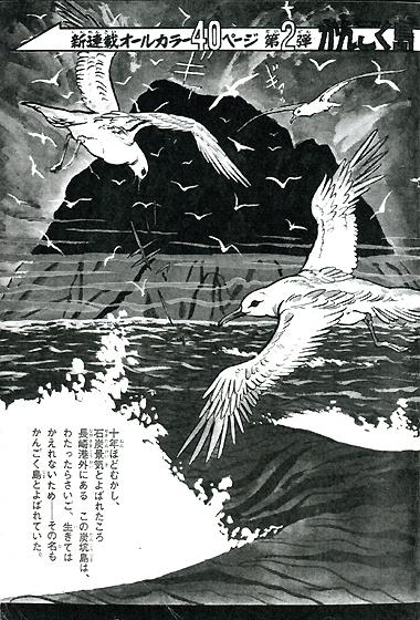 kangoku003.jpg
