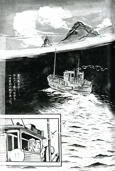 kangoku006.jpg