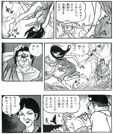 kangoku103.jpg
