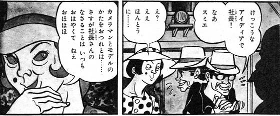 kangoku_nazo03.jpg