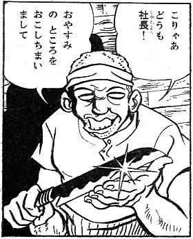 kangoku_nazo08.jpg