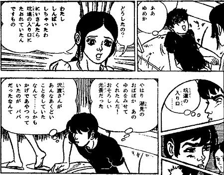 kangoku_nazo10.jpg
