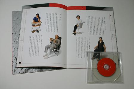 kasei_goods.jpg