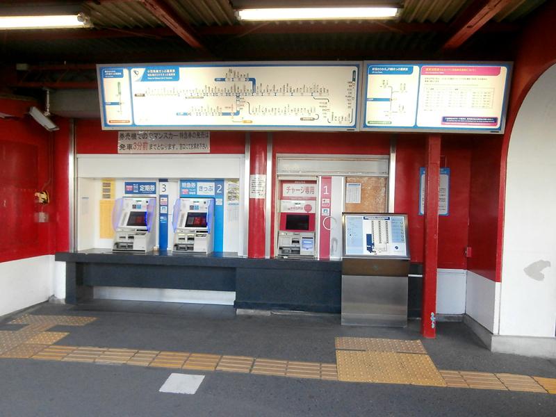 katase_enoshima11.jpg