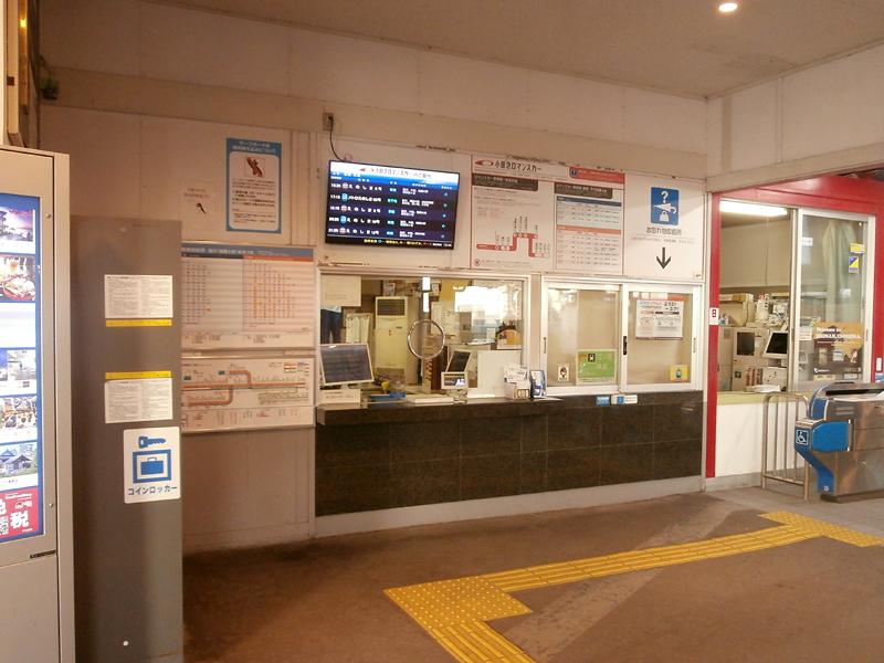 katase_enoshima16.jpg