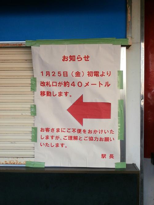 katase_enoshima18.jpg