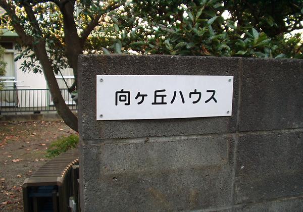 m_house03.jpg