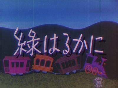 midori001.jpg