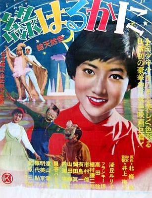 midori_poster02.jpg