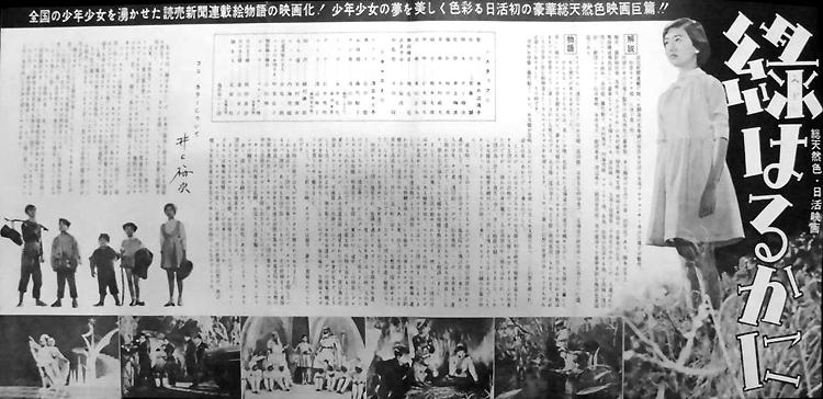 midori_press02.jpg