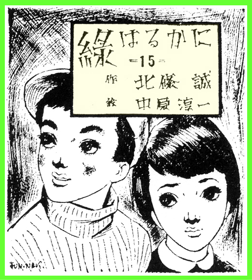 midori_yomiuri09.jpg