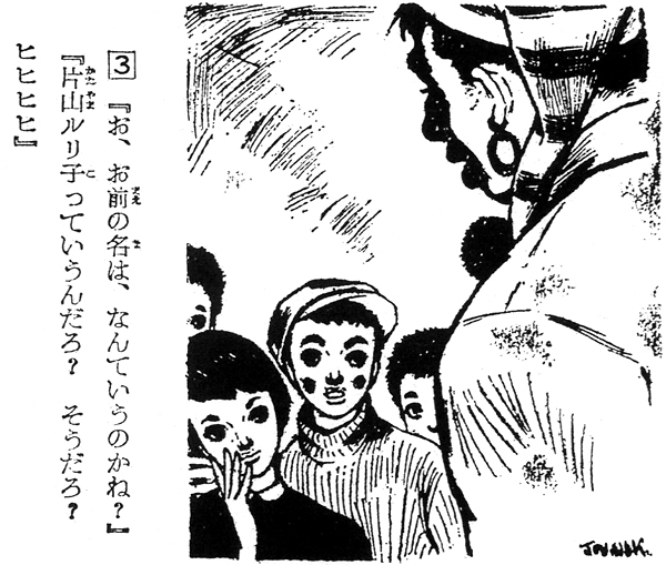 midori_yomiuri18.jpg