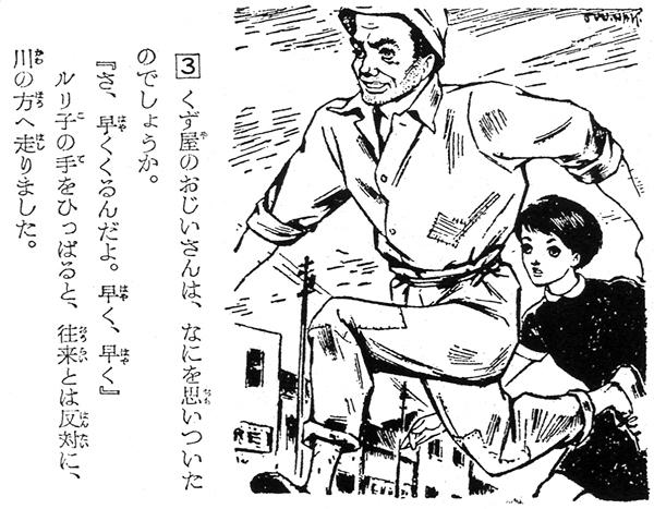 midori_yomiuri22.jpg