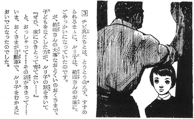midori_yomiuri24.jpg