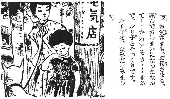 midori_yomiuri27.jpg