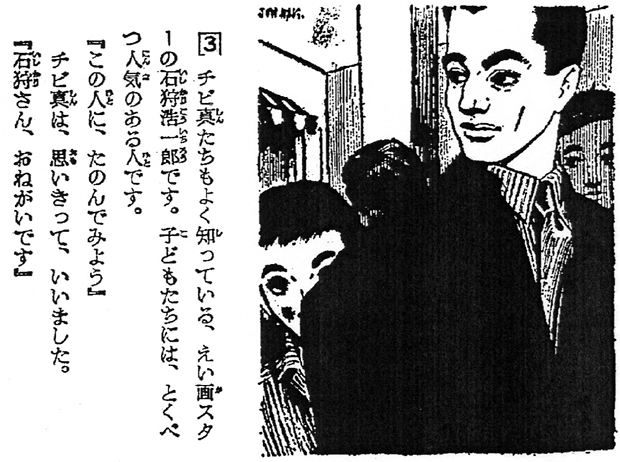 midori_yomiuri30.jpg
