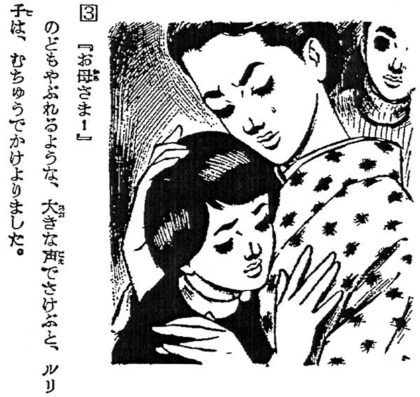 midori_yomiuri45.jpg