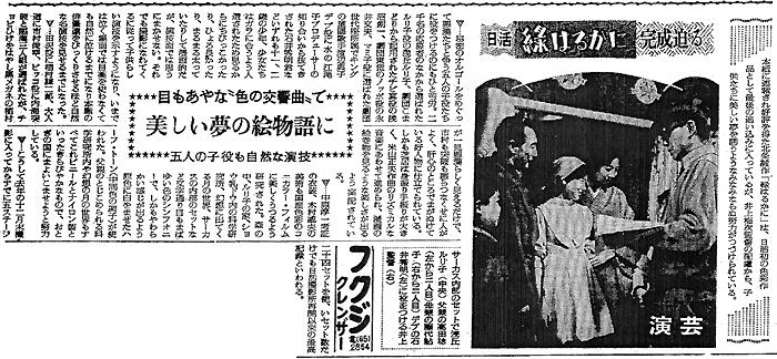 midori_yomiuri_0210.jpg