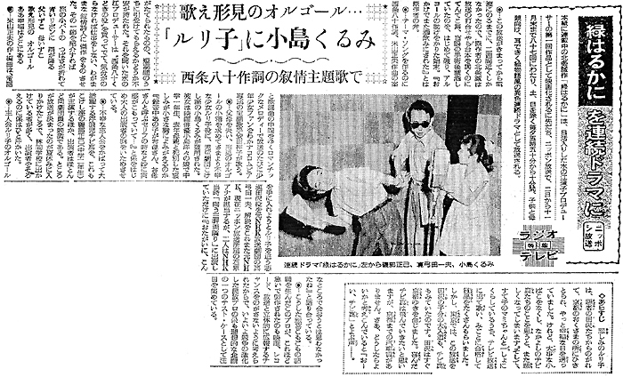 midori_yomiuri_0801.jpg