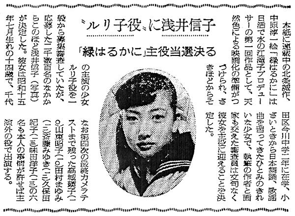 midori_yomiuri_kettei.jpg