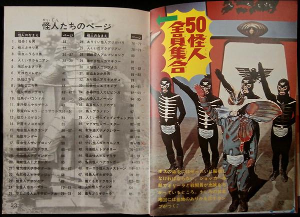 rider45_gaho12.jpg