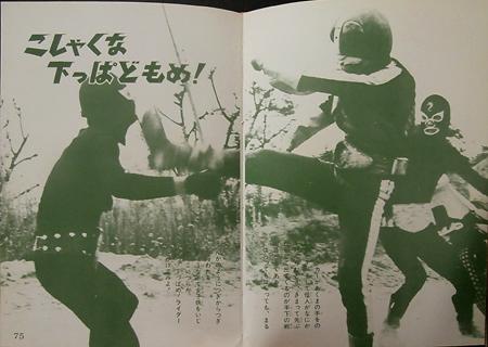 rider45_gaho17.jpg