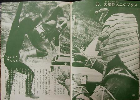 rider45_gaho18.jpg