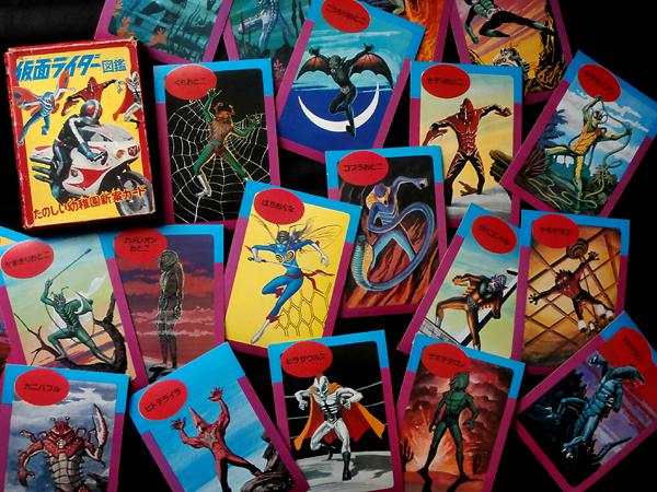 rider45_tanoyo_card.jpg