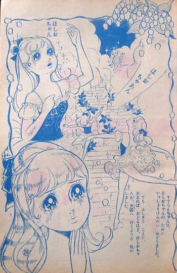 sayonara02.jpg