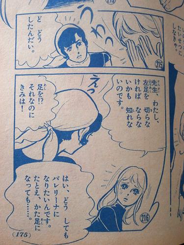 sayonara04.jpg