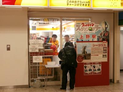 shigorasu.jpg