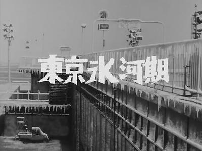 tokyo_hyogaki.jpg
