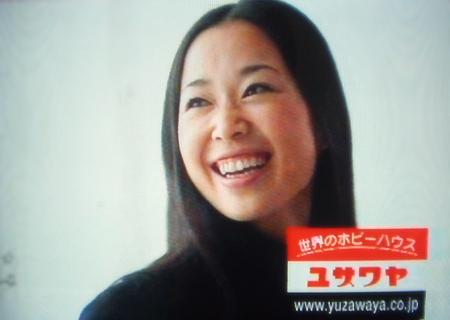 yuzawaya.jpg